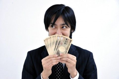 【チート】アメリカ政府とほぼ同等の条件でお金を借りる技