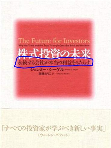 個別株投資でS&P500を超えるために先ず考えるべきこと
