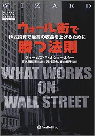 「バリュー株っぽく見えるグロース株」を買えれば爆益だが、見極めるのは簡単ではない